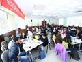 第三届ME社会创新与影响力培训顺利举办