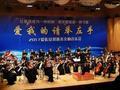 壹基金在川桂两地开展融合倡导活动