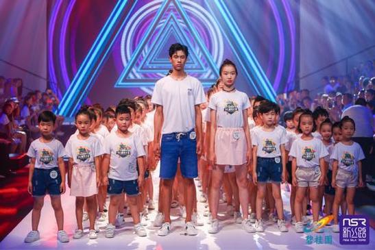 ?#22374;?#22253;2018新丝路中国国际少儿模特大赛