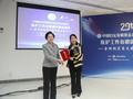 医护工作者健康传播培训班在清华大学召开