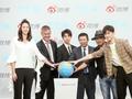 联合国环境署联合微博发起中国地球卫士青年奖