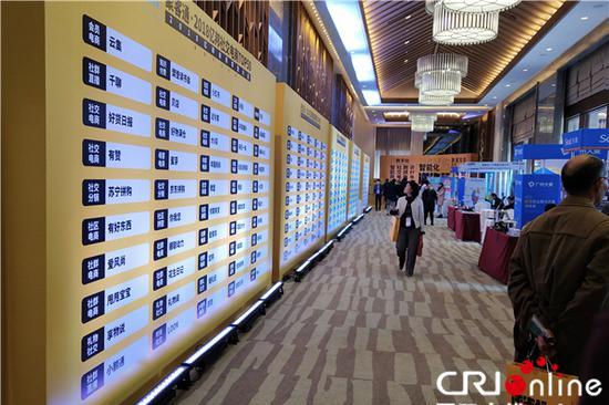 2018亿邦未来零售大会在武汉圆满落幕