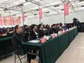 北京市顺义区残联爱心旅游卡捐赠仪式