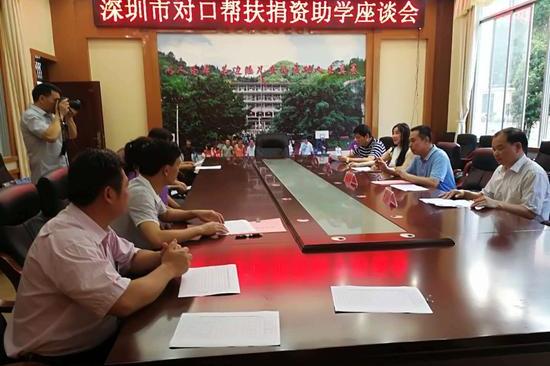 深圳市对口帮扶捐资助学仪式在广西举行