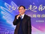 三人行八周年庆典在京召开