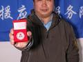 北京志援应急服务队助老人回家 头条寻人为其颁奖