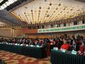 第7届环保形象大使选拔赛启动仪式