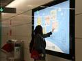 北京首届地铁出行少儿海报大赛颁奖仪式在京举行