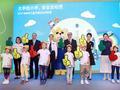 2017 BMW儿童交通安全训练营发布文明交通倡议