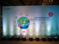 """""""爱每一天""""全球可持续发展新媒体展在京圆满落幕"""