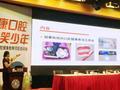 箭牌基金会支持学龄儿童口腔健康项目
