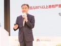 """一汽奥迪举办""""企业公益创新""""论坛"""
