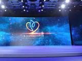 传梦基金参与中国新未来行动