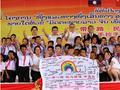 一带一路·民心相通——手拉手主题活动在老挝启动