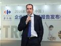 家乐福中国发布2016年企业社会责任报告