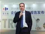 家乐福发布企业社会责任报告