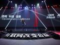 中国互联网公益十年 陈一丹谈三大关键词与未来
