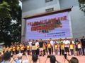 """中国儿童少年基金会在黔捐建3所""""安康图书馆"""""""