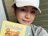 陈妍希号召粉丝捐书献爱心
