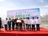 青藏绿色驿站公益探访行动