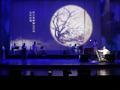 三藏梵音公益唱谈会在北大百年讲堂举行