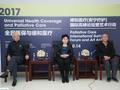 专访缓和医疗:刘端祺、陈小鲁、范利三位专家