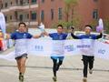 壹基金为爱同行2017公益健行活动在长沙开走