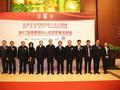 众美助力新时代民族地区经济社会协调发展