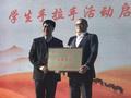 """北京两小学""""一带一路 民心相通""""学生手拉手活动同天启动"""