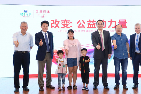 以创新精神推动中国公益事业发展