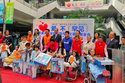 国际罕见病日:水滴公益用行动点亮生命新希望