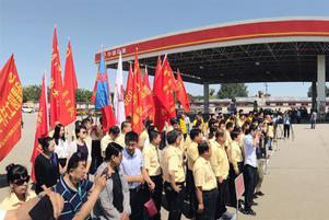 首都的士英雄暨魅力车队长评选活动在京启动