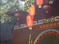 慈善花市中的广州市民