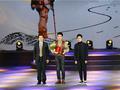 2017完美公益影像节在扬州盛大开幕