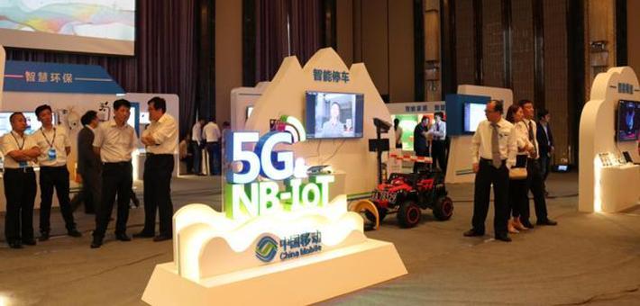 绚丽丝路 智创未来-中国移动5G&NB-IoT与数字甘肃峰会在兰州召开