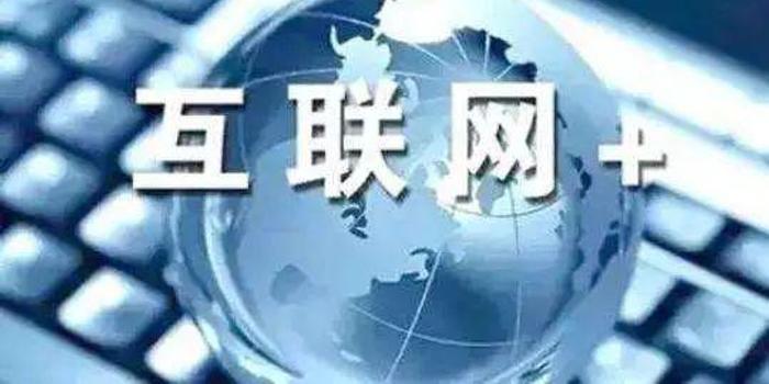 平台商务商务240亿广西政府采购电子商店