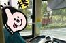 公交司机主动帮年迈乘客搬行李