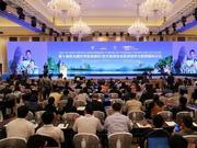 桂林将举办国际旅游论坛:分享旅游硕果 展望美好未来