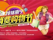 苏宁易购-海信电视打造球迷广场