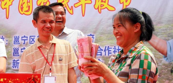 南宁农民喜领170万元分红 共享丰收喜悦