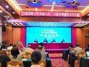 """第15届中国—东盟博览会呈""""两高、两多""""亮点"""