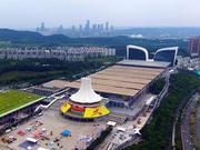 中国—东盟环境信息共享平台正式启动 实现信息共享