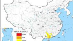 广东、广西等地发生地质灾害?#30333;?#28061;风险较高