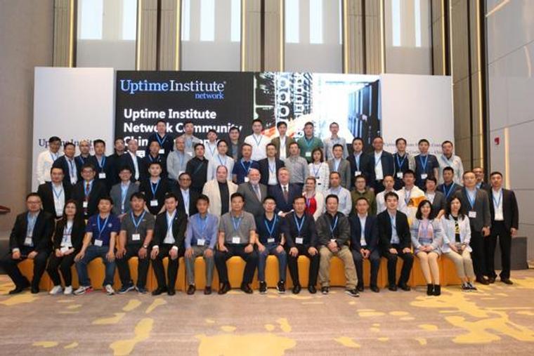 中國體彩參加UPTIME中國區峰會