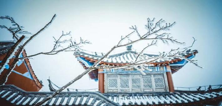 贵州冰雪温泉旅游节