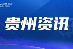 春节期间 贵阳市民健身中心每天开放 部分日期免费