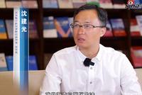 沈建光:海南將是經濟全球化的中國樣板