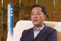 """熊安靜:海南自貿港金融開放需構建""""三防工程"""""""