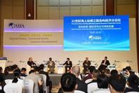 海南:建设自贸区(港)为岛屿旅游国际合作提供新机遇