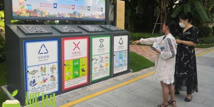 新型智能垃圾箱现身三亚刷脸扔垃圾还能积分换钱